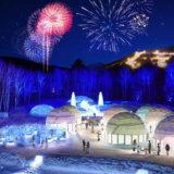 星野リゾート トマムの『氷のアフタヌーンティー』