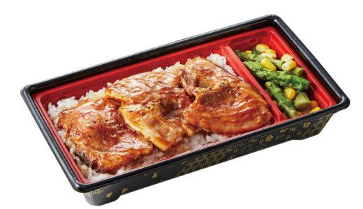 北海道帯広で人気の豚丼専門店が『ぶたいち』が豚丼弁当の販売を開始!お店と同じ味を再現!