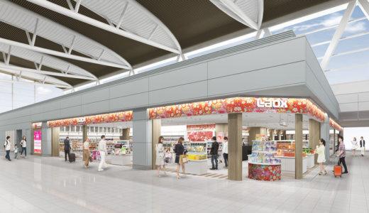 【ラオックス新千歳空港国際ターミナル店】北海道エリア空港内に大型店舗がオープン!