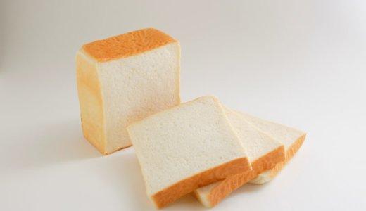 【一本道 千歳勇舞店】千歳にある焼きたて食パン専門店!食パンの種類も豊富に用意!