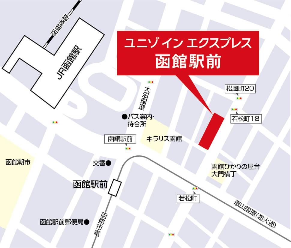 ユニゾインエクスプレス函館駅前の地図