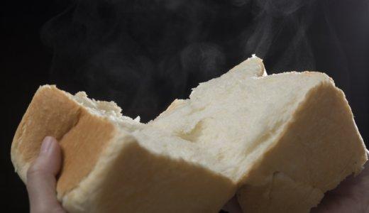 【銀座に志かわ 苫小牧店】人気高級食パン専門店の商品は『水にこだわる高級食パン』1つのみ!