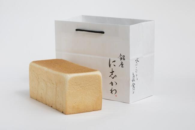 銀座に志かわ 苫小牧店の高級食パンを入れる紙袋