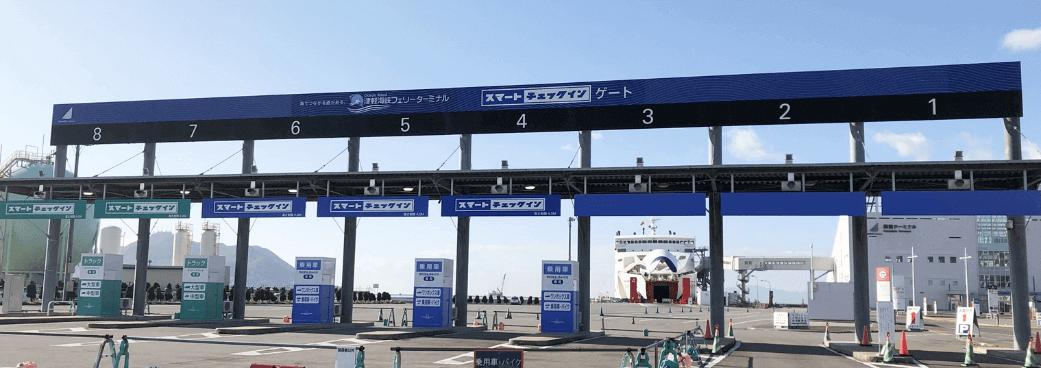 スマートチェックイン(函館ターミナル)