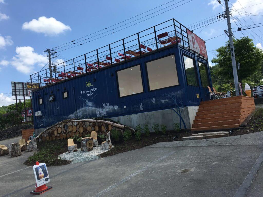 旭山コナール ハナサクカフェの外観2