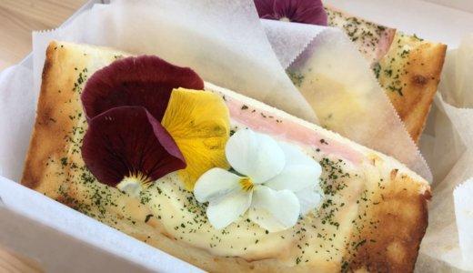 【旭山コナール ハナサクカフェ】色鮮やかなトーストが食べれる!旭山動物園近くにあるコンテナカフェ!