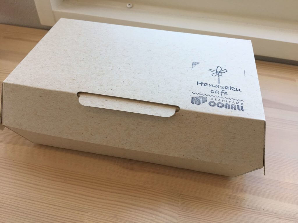 旭山コナール ハナサクカフェのハナサクトーストは箱に入れてくれる