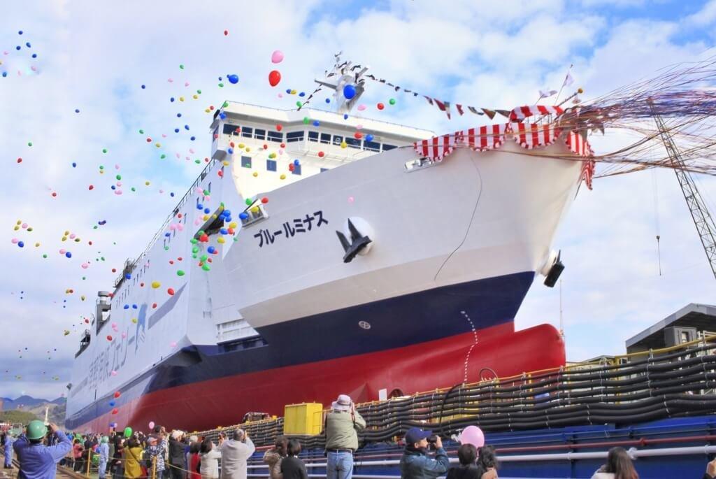 新造船「ブルールミナス」