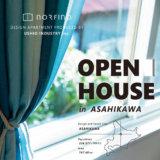 デザインアパート『ノルフィーノ』が北海道旭川市に初登場! 完成見学会を2月22日・23日に開催!