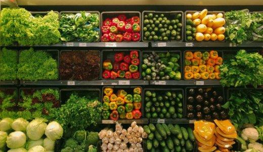 【業務スーパー 小樽店】安定の低価格スーパーが小樽にオープン!