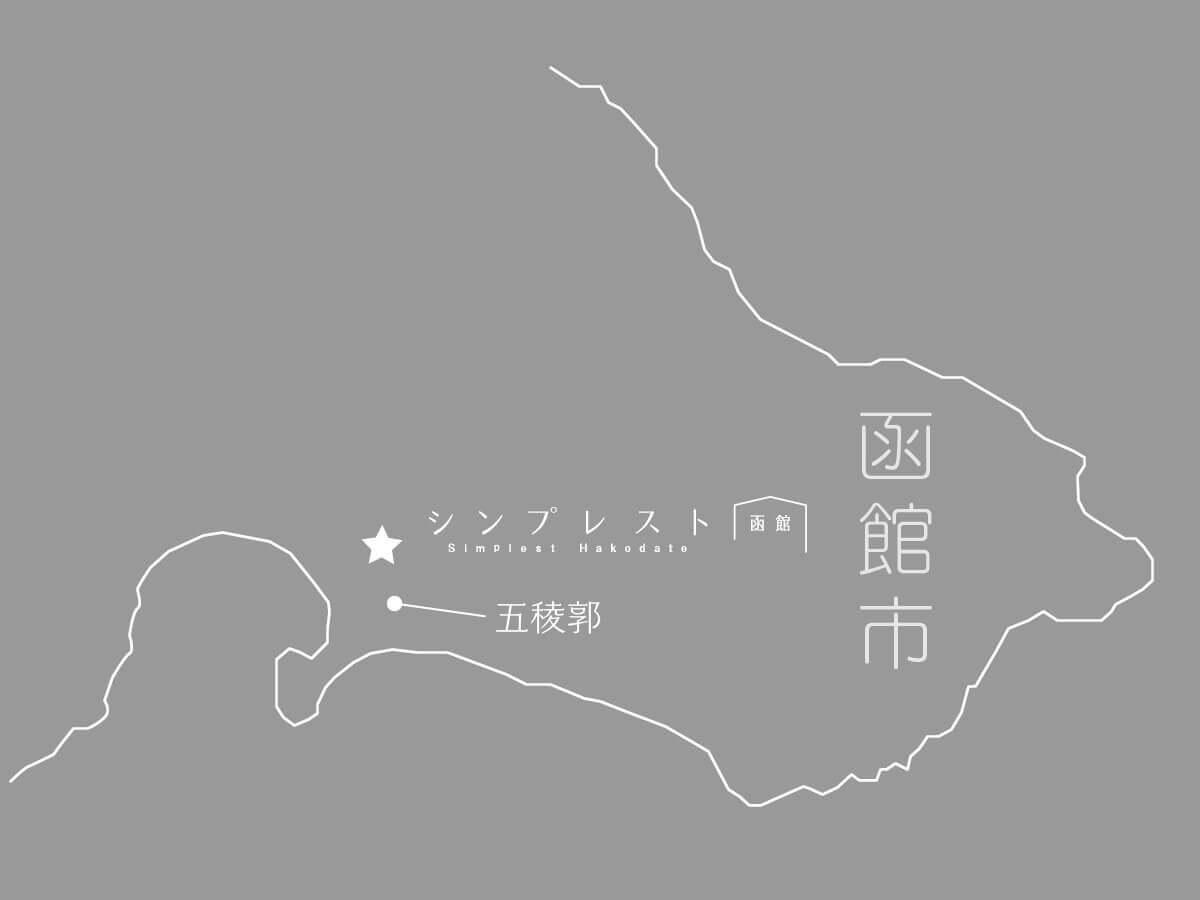 シンプレスト函館の地図