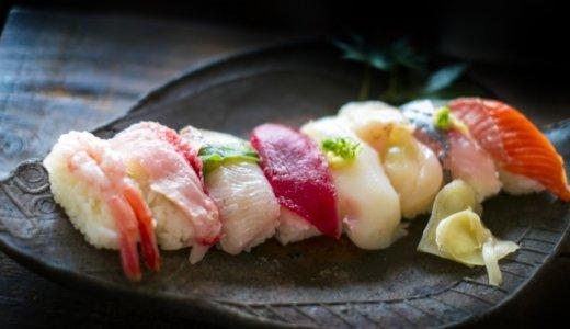 【寿都 魚一心】道内ブランドの『魚一心』が虻田郡にオープン!