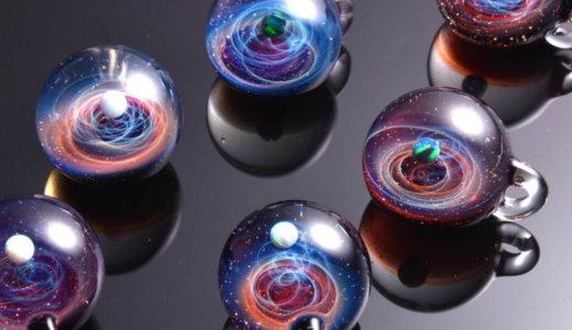 江別 蔦屋書店で宇宙を閉じ込めたような幻想的なガラスアート『宇宙ガラス』の展示・販売会を開催!
