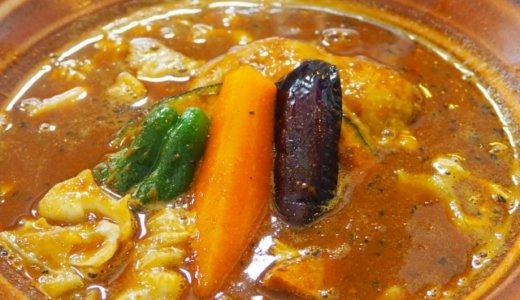 【BEGIRAMA(ベギラマ)】函館市松風町に肉メインの土鍋スープカレー屋がオープン!提携駐車場は3箇所!