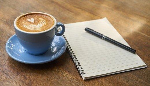 【銭函珈琲】小樽市銭函にプリン・コーヒーを楽しめるカフェがオープン!