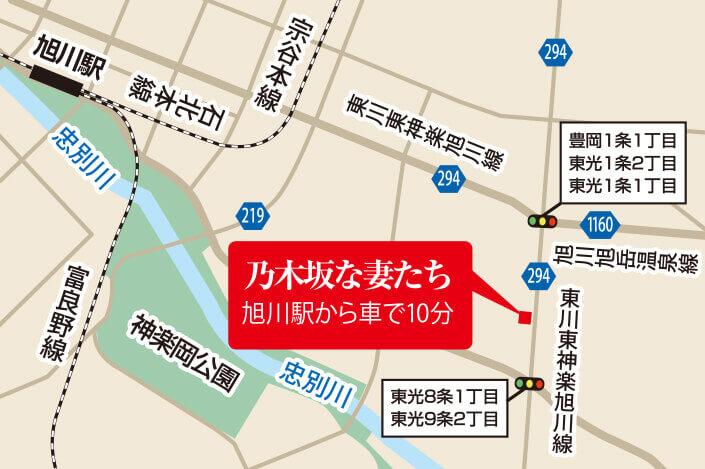 乃木坂な妻たち 旭川店のマップ