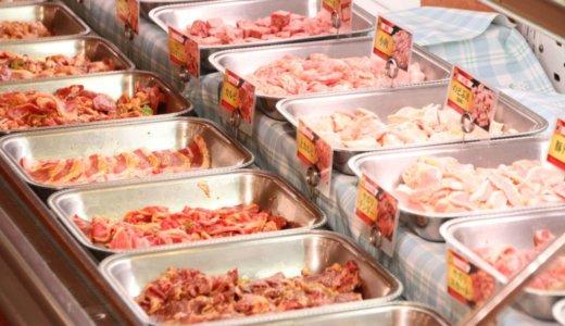 帯広にある『焼肉バイキングウエスタン20条店』が2020年9月30日(水)をもって閉店へ