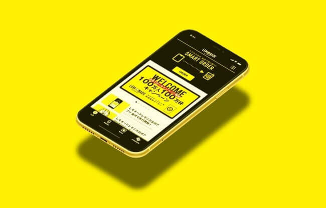 LEMONADE by Lemonica(レモネードbyレモニカ)の公式アプリ