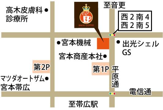 さかい珈琲 帯広店の地図