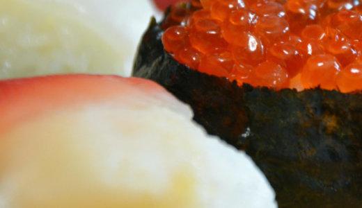 函館にある『函太郎ジュニア サムズ』・『華な美』が2021年1月31日(日)をもって閉店へ