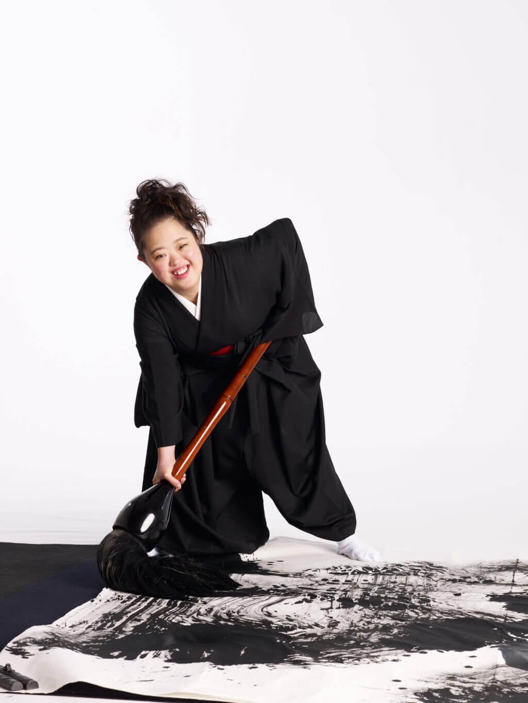 書家の金澤翔子さん