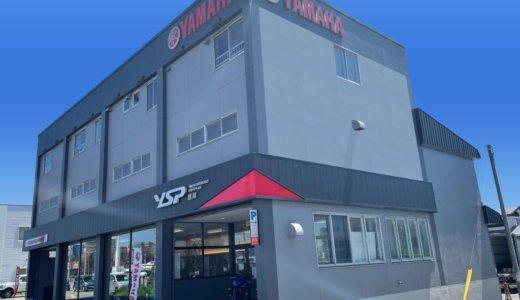 【YSP旭川】旭川にヤマハスポーツバイク専門店がオープン!